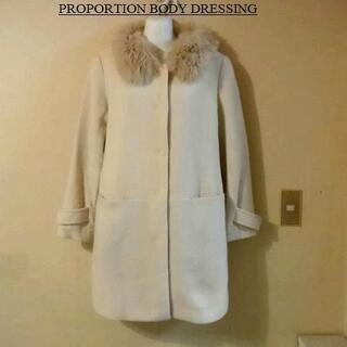 プロポーションボディドレッシング(PROPORTION BODY DRESSING)のプロポーションボディドレッシング♡フォックスファー毛配合コート(ロングコート)