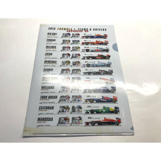 F1速報 クリアファイル 2013 ドライバーラインナップ(モータースポーツ)