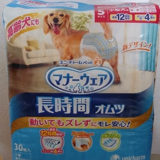 ユニチャーム(Unicharm)のマナーウェア 長時間オムツ Sサイズ(犬)