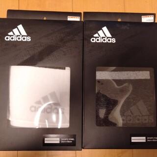 アディダス(adidas)の値下げ アディダス スポーツタオル(ブラックとホワイト2個セット)(タオル/バス用品)