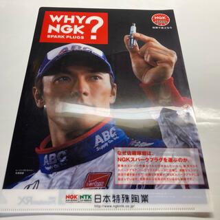 インディ500 佐藤琢磨 クリアファイル 非売品(モータースポーツ)