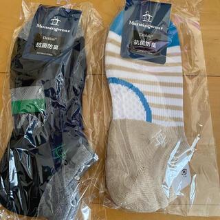 マンシングウェア(Munsingwear)の新品未使用 Munsingwear メンズ靴下 ソックス ゴルフ用(ソックス)