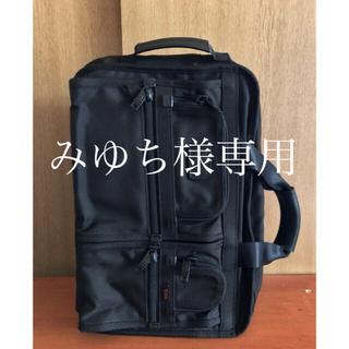 トゥミ(TUMI)のみゆち様専用 TUMI トゥミ 3way リュック 26180DH 美品 -(ビジネスバッグ)