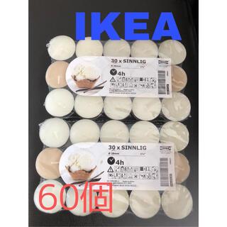 イケア(IKEA)のニック様専用IKEAアロマキャンドルバニラの香り60個(キャンドル)