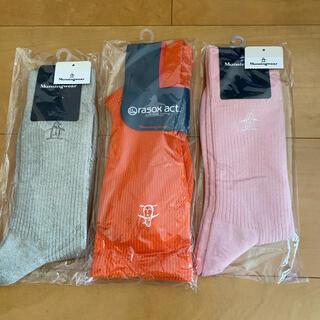 マンシングウェア(Munsingwear)の新品未使用 Munsingwear メンズ靴下 ソックス 3足セット(ソックス)