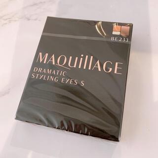 マキアージュ(MAQuillAGE)の資生堂 マキアージュ ドラマティックスタイリングアイズS BE233(アイシャドウ)