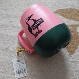 チャムス(CHUMS)のチャムス マグカップ(グラス/カップ)