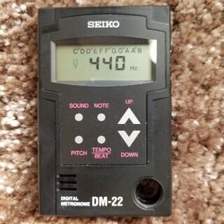 セイコー(SEIKO)のSEIKO デジタル携帯メトロノームDM-22(その他)