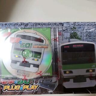 タイトー(TAITO)の新品未開封【電車でGO!PLUG&PLAY 早期予約特典CD付き 】タイトー(家庭用ゲームソフト)