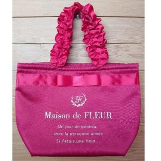 メゾンドフルール(Maison de FLEUR)のMaison de FLEUR♡バッグ(ハンドバッグ)