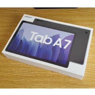 ギャラクシー(Galaxy)のGalaxy Tab A7 SM-T500(タブレット)