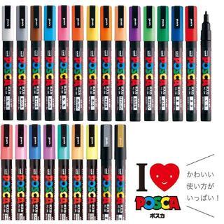 三菱鉛筆 ポスカ 細字丸芯 PC-3M 全24色セット ❤❤(ペン/マーカー)