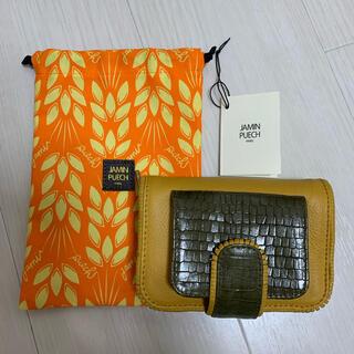ジャマンピュエッシュ(JAMIN PUECH)の値下げ新品ジャマンピュェッシュ財布(財布)