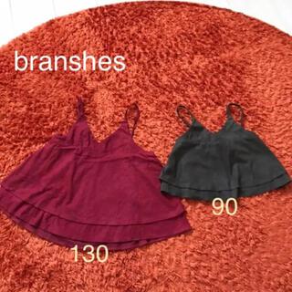 ブランシェス(Branshes)のブランシェス 130 90 姉妹お揃い(Tシャツ/カットソー)