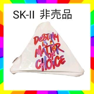 エスケーツー(SK-II)の新品 未使用品 非売品   SK-II  フェスティブ ポーチ(ポーチ)