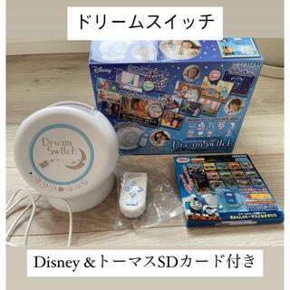 セガ(SEGA)のドリームスイッチ Disney トーマス SDカード セット(知育玩具)