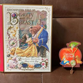 ディズニー(Disney)の美女と野獣 チョコレート 缶 ティンカーベルおまけ付き(菓子/デザート)