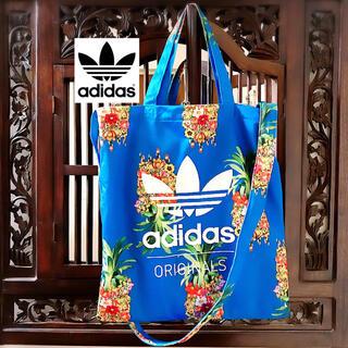 アディダス(adidas)のアディダス 花柄 ショルダーバッグ トートバッグ パイナップル ブルー ジャージ(ショルダーバッグ)