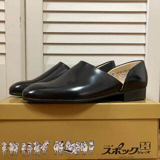 ハルタ(HARUTA)の<値下げ可能>スポックシューズHARUTA 850/BLACK 24cm(ローファー/革靴)