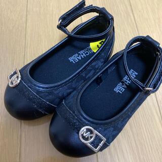 マイケルコース(Michael Kors)のマイケルコース 幼児靴(フォーマルシューズ)