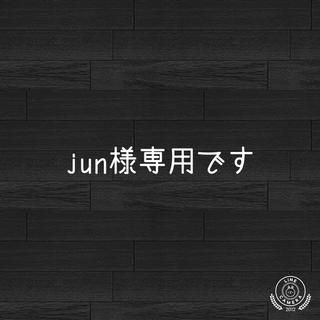 jun様専用です(ハンカチ/バンダナ)