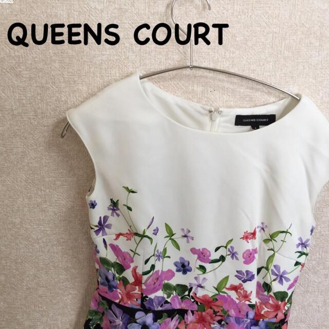 QUEENS COURT(クイーンズコート)のQUEENS COURT クイーンズコート 花柄 ワンピース ドレス パーティ レディースのワンピース(ミニワンピース)の商品写真
