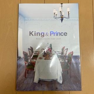 ジャニーズ(Johnny's)のking&prince 2018ツアーパンフレット おまけ付き(アイドルグッズ)
