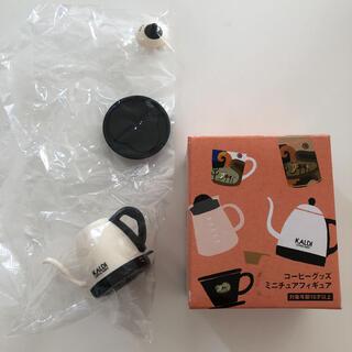 KALDI - カルディ ミニチュアフィギュア 電気コーヒーポット