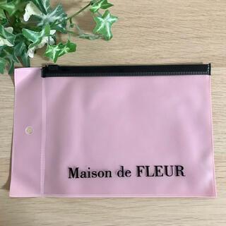 メゾンドフルール(Maison de FLEUR)のメゾンドフルール⭐︎スライドジッパーのポーチ♪送料込!(その他)
