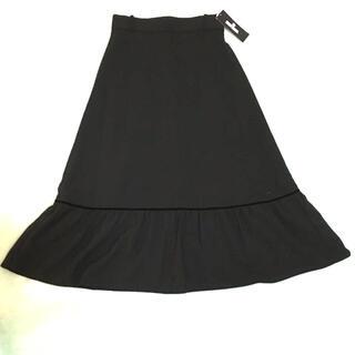 マリークワント(MARY QUANT)の新品 マリークワント ロングスカート(ロングスカート)