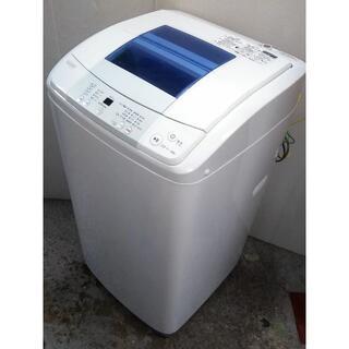 ハイアール(Haier)の【送料込み】全自動洗濯機 ハイアール 風乾燥 スリムサイズ 5.5キロ(洗濯機)