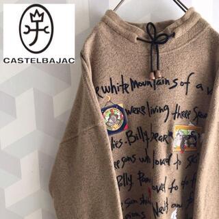 カステルバジャック(CASTELBAJAC)の【カステルバジャック】希少 刺繍 総柄ウールプルオーバーニットブラウンフリース(スウェット)