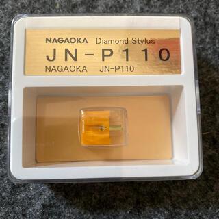 新品‼️NAGAOKA/JN-P110(レコード針)