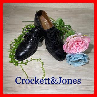 クロケットアンドジョーンズ(Crockett&Jones)の6224様専用 Crockett&Jones   ギリーシューズ 5.5(ドレス/ビジネス)
