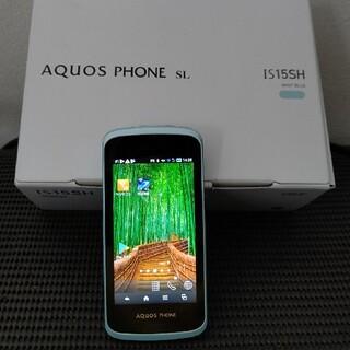 アクオス(AQUOS)のSHARP AQUOS PHONE SL IS15SH au スマホ(スマートフォン本体)