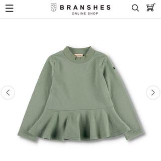 ブランシェス(Branshes)のブランシェス ♡ ペプラム切替トレーナー kids 女の子(Tシャツ/カットソー)