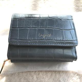 アングリッド(Ungrid)のUngrid 3つ折り財布(財布)