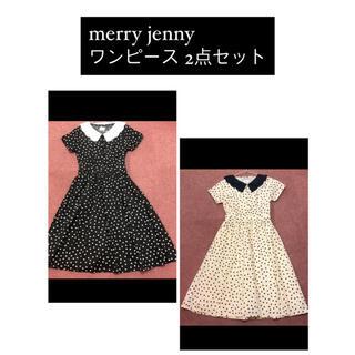 メリージェニー(merry jenny)のmerry jenny ドットワンピース 2点セット(ロングワンピース/マキシワンピース)