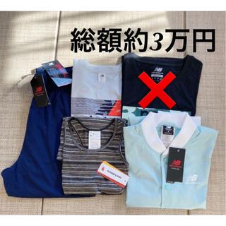 ニューバランス(New Balance)のニューバランス パンツ ブルゾン アウター Tシャツ ゴルフウェア(ウエア)