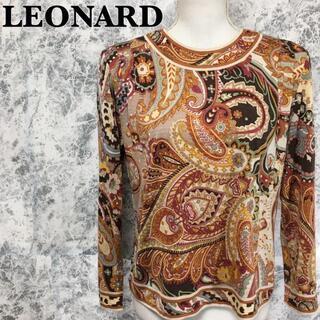 LEONARD - シルク混 レオナール ペイズリー柄 長袖Tシャツ カットソー L相当