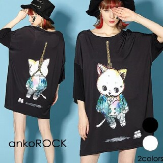 アンコロック(ankoROCK)の新品 ankoROCK 前後首つ りネコTシャツ 【半袖】(Tシャツ(半袖/袖なし))