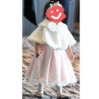 結婚式 ベビードレス ボレロ(セレモニードレス/スーツ)