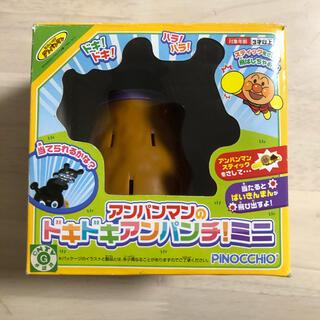 アガツマ(Agatsuma)のアンパンマンのドキドキアンパンチ!ミニ(キャラクターグッズ)
