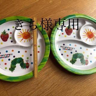 プレート皿 プラスチック(プレート/茶碗)