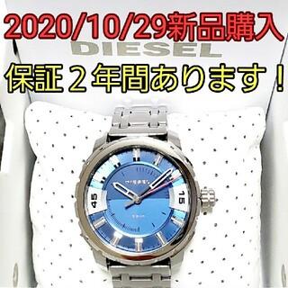 ディーゼル(DIESEL)の未使用超美品 DIESEL ディーゼル DZ1723 保証付 ストロングホールド(腕時計(アナログ))