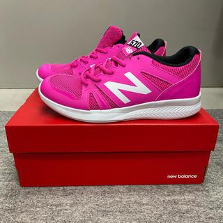 ニューバランス(New Balance)のニューバランスレディーススニーカー ニューバランスキッズスニーカー ピンク新品(スニーカー)