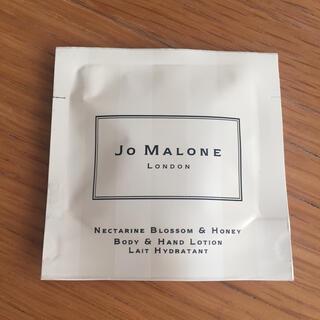 ジョーマローン(Jo Malone)のジョーマローン・ネクタリン ブロッサム&ハニー ボディ&ハンドローション(ボディローション/ミルク)