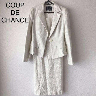 クードシャンス(COUP DE CHANCE)のクードシャンス スーツ ワンピース ジャケット セット サイズ38 白(スーツ)