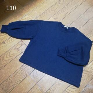 ジーユー(GU)の110 裏起毛トレーナー(Tシャツ/カットソー)