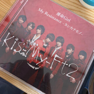 キスマイフットツー(Kis-My-Ft2)のキスマイのCD(ポップス/ロック(邦楽))